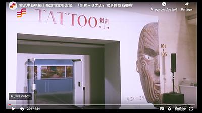 Exposition TATTOO (KMFA Taïwan)